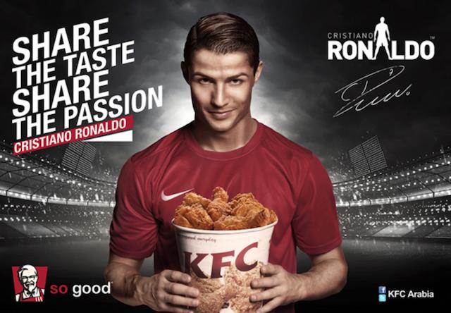 رونالدو در تبلیغ KFC