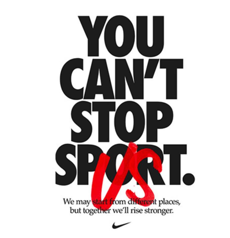 شعار کمپین «نمی توانید ما را متوقف کنید» برند نایک